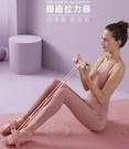 拉力器腳蹬拉力器肚子仰臥起坐輔助女健身瑜伽器材家用普拉提神器 【全館免運】