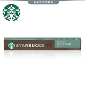 【雀巢】星巴克派克市場咖啡膠囊(10顆/盒)(適用於Nespresso膠囊咖啡機)