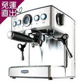 優柏 【Caffe Tiziano】義式高壓咖啡機TSK-1837B19Bar【免運直出】