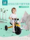 兒童三輪車寶寶手提輕便腳踏蹬騎行滑行兩用2-3-4-6-8歲 中秋節搶購igo