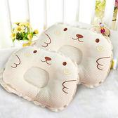 嬰兒枕頭0-1歲 新生兒定型枕防偏頭初生3-6個月寶寶糾正偏頭   蓓娜衣都