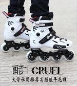 輪滑鞋成人直排輪男女溜冰鞋花式平花旱冰鞋單排滑冰鞋閃光初學者
