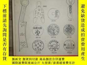 二手書博民逛書店【包罕見】Chinese Currency,《中國貨幣》,196