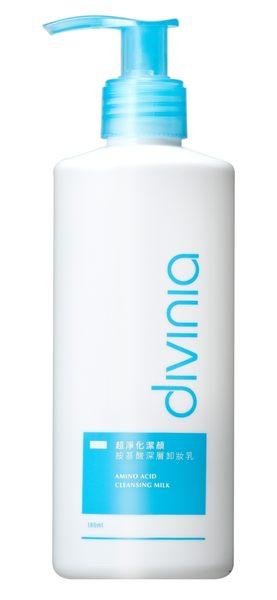 超淨化潔顏 胺基酸深層卸妝乳 180ml