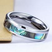 彩貝男女情侶戒指藍色個性尾戒食指歐美潮男時尚飾品指環學生
