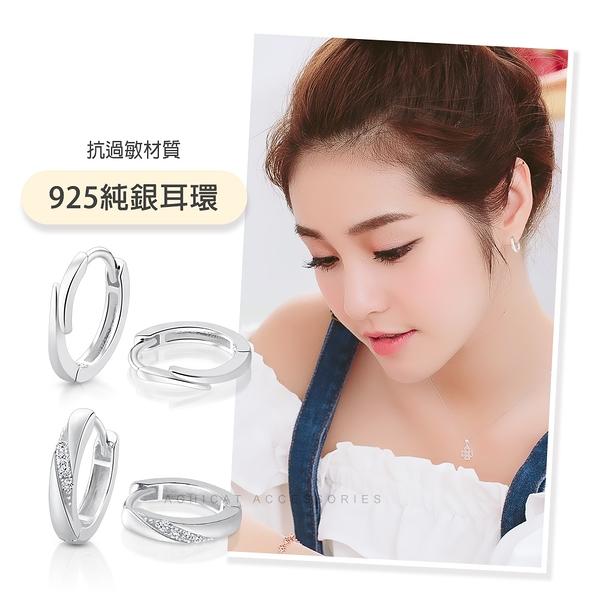 聖誕禮物AchiCat 多款任選 925純銀耳環 簡約系列 素面易扣耳環 抗過敏耳環 女耳環 耳針耳環 GS8154