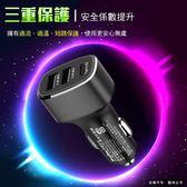 【鼎立資訊】Type-C PD閃電快充車用充電器(USBx2+PDx1) 12V-24V 大貨車都可以用 現貨