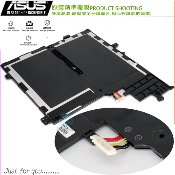 ASUS Vivobook K406 S406 X406 電池(原廠)-華碩 C21N1701,C21PQC5,K406UA,S406UA,X406UA,0B200-02640000