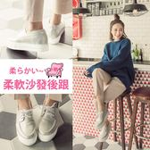 Ann'S小護士-素面綁帶內增高QQ厚底休閒鞋-銀