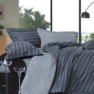 【金‧安德森】精梳棉《艾斯》兩用被床包四...
