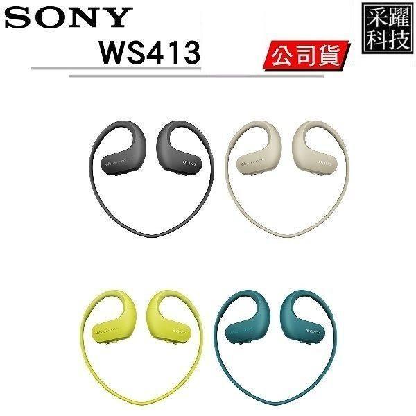 SONY 可穿戴式音樂播放器4GB NW-WS413 《公司貨》《6期0利率》