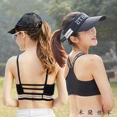 新款背心運動型內衣胸罩無鋼圈聚攏