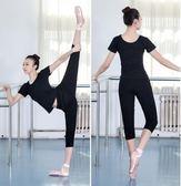 舞蹈練功服成人形體跳舞服裝兩件套褲