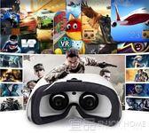 VR眼鏡 富士通vr眼鏡vr一體機智慧眼鏡頭盔2k游戲機3d虛擬現實ar影院wifi智慧全景VR眼鏡 igo 免運