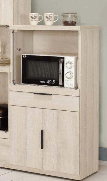 8號店鋪 森寶藝品傢俱 a-01 品味生活 餐廳系列    928-3 塔利斯2尺收納櫃