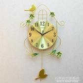鐘表掛鐘客廳靜音個性家用小鳥時鐘創意現代裝飾大氣臥室時尚掛表 NMS名購居家
