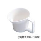 杯子 - 斜口杯 老人用品 銀髮族 絕妙好杯 特殊設計 日本製 [E0442]