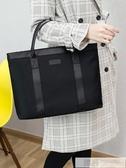 手提文件袋A4拉錬袋防水公文包男女士商務辦公會議袋資料袋電腦包 韓慕精品