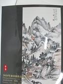 【書寶二手書T3/收藏_DW8】上海馳翰2020年迎春藝術品拍賣會_中國書畫雜項文玩_2020/5/10