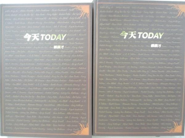 【書寶二手書T7/勵志_EEX】今天-366天,每天打開一道門_2本合售_郝廣才