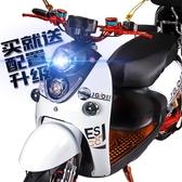 電瓶車 雙燈小龜王電摩踏板電動自行車男女電瓶車改裝電動車 LX 新品特賣