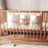 純棉嬰兒床收納袋掛袋