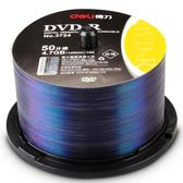 CD刻錄盤  得力3724刻錄光盤DVD-R可記錄式空白光碟片4.7GBA級原料50片 可可鞋櫃