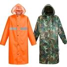 3531牛津布雨衣長款防水耐磨成人時尚雨衣男加大加厚連身巡邏環衛【小艾新品】