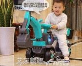 玩具 兒童電動挖掘機男孩玩具車挖土機可坐可騎大號學步鉤機遙控工程車  艾莎YYJ