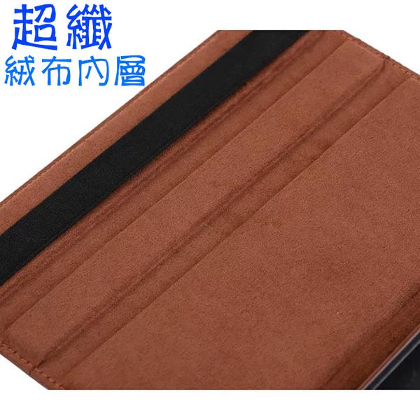 【旋轉、斜立】三星SAMSUNG Tab S3 T820/T825 9.7吋 平板 荔枝紋旋轉皮套/書本式翻頁/保護套/支架斜立-ZY