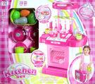 聲光音樂廚具組(粉色) TOYeGO 玩具e哥