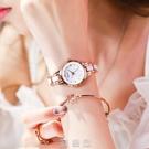手錶女簡約氣質學生時尚女士小巧手鏈錶防水小眾石英錶女名牌 [現貨快出]