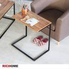 【RICHOME】TA346《漢堡極簡方便桌》辦公桌  工作桌   休閒桌