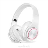 發光可插卡無線全罩藍芽耳機【HL040】七彩呼吸燈 摺疊式收納 無線耳罩式耳機 藍牙4.1