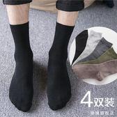 男士皮鞋襪子男黑色袂子純色高幫長襪秋天高腰祙子潮棉質中筒防臭 耶誕交換禮物