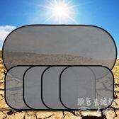 遮陽板汽車前檔風玻璃防曬隔熱tz4895【歐爸生活館】