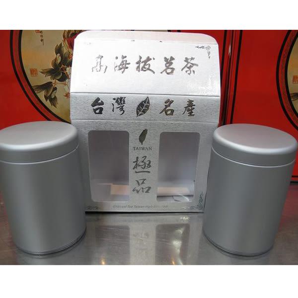 雙小銀空盒 全祥茶莊 ME52