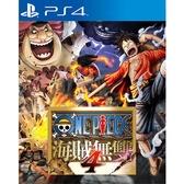 【PS4 遊戲】航海王:海賊無雙 4《中文版》