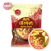【現貨♥】螺霸王 螺螄粉 麻辣口味 辣的滿足 315g (單包)