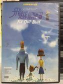 影音專賣店-B05-005-正版DVD*動畫【飛越藍調】-第44屆金馬獎最佳創作影片