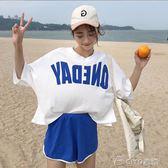 休閒套裝女夏季寬鬆簡約短袖T恤上衣服 闊腿短褲兩件套  ciyo黛雅