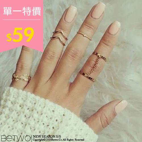 彼兔 betwo.戒指 PEC*多個指環狀樹葉造型鏈條式關節尾戒戒指【05-AH26】06020396