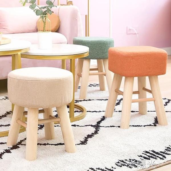 凳子矮凳家用布藝凳小凳子板凳沙發凳簡約現代多功能布藝凳小木凳 聖誕節免運