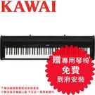 【敦煌樂器】KAWAI ES8 旗艦款 ...