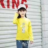 女童長袖T恤新款秋洋氣中大童女孩純棉秋裝兒童打底衫上衣 晴天時尚館