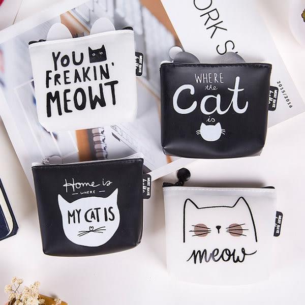 零錢包-韓國手繪風黑白貓咪矽膠防水隨身零錢包收納包手拿包【AN SHOP】