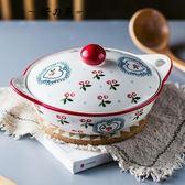 華孚日式手繪創意櫻桃帶蓋陶瓷雙耳碗湯碗家用大號可愛泡面碗有蓋【櫻花本鋪】
