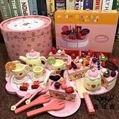 兒童家家酒仿真蛋糕幼兒童木質切切樂過家家玩具【古怪舍】