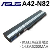 ASUS 8芯 日系電芯 A42-N82 電池 A42-N82 B53E B53F B53J B53JB B53JC B53JE B53JF B53JR B53S B53V B53Vc P42 P52 P62