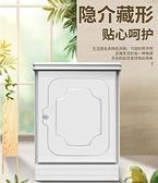 歐奈斯保險櫃家用指紋密碼保險箱隱形小型入墻木制床頭櫃60高床邊櫃衣櫃JD 交換禮物 曼慕